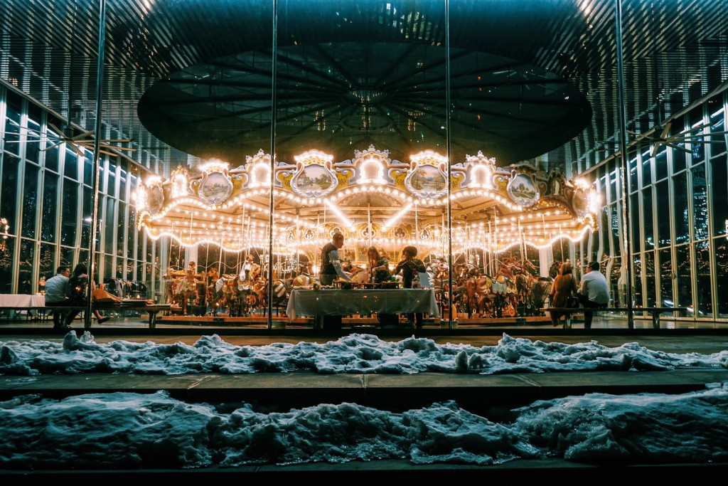 An event occurring inside Jane's Carousel